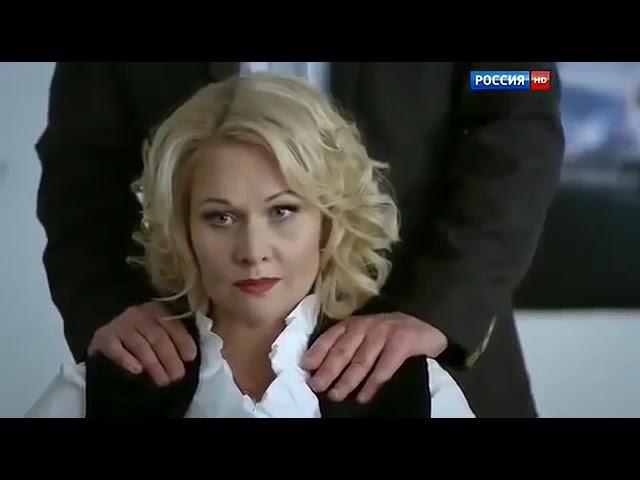 ТЮРЕМЩИЦА.(2018). Мелодрама.