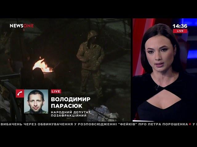 Парасюк: в Украине можно ожидать нового бунта 27.02.18