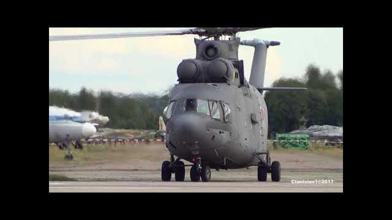 МИ-26 Запуск. Взлетает как самолет с разбегом. Кубинка. Армия-2017
