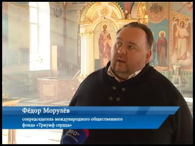 Встреча иконы святого мученика Вонифатия Тарсийского