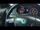 Автозапуск на Skoda Yeti. Установка сигнализации Старлайн А93 с дистанционным запуском