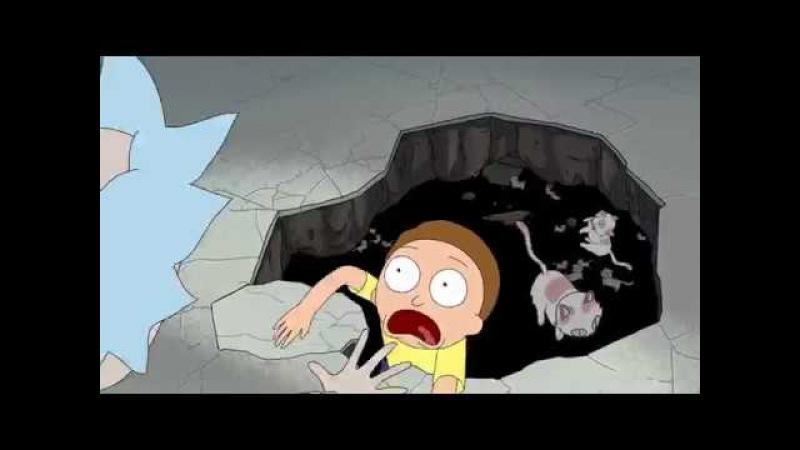 Рик и Морти Рик спасает Морти жертвуя собой