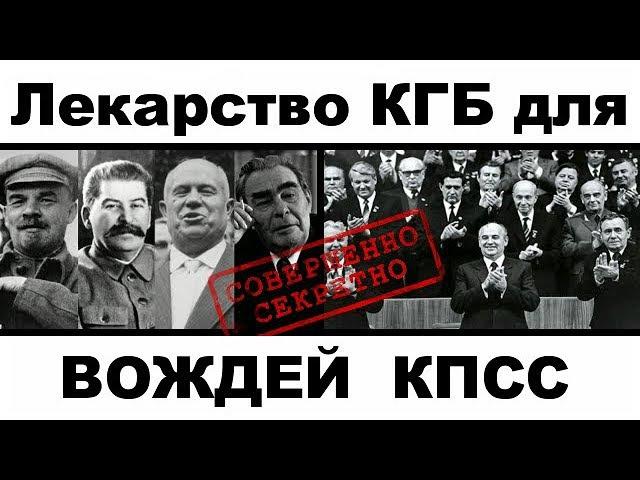 Секретные Капли ВКПБП в Каждой Аптеке ЗА КОПЕЙКИ! Их пил Ф.Кастро и прожил 100 лет!