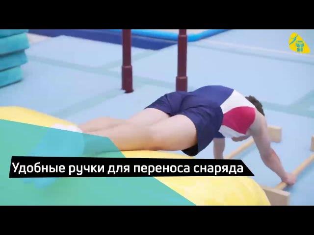 Надувной Фляк-тренер TimeTrial AIR для обучения сальто назад
