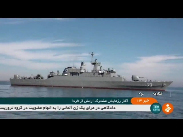Iran Army military drill along Makran coast named Mohammad Messenger of God, phase one, part one
