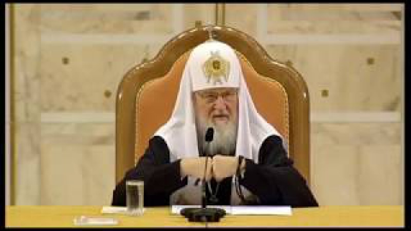 Патриарх Кирилл возглавил работу VII Общецерковного съезда по социальному служе ...