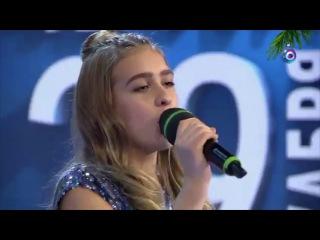 Зина Куприянович - Моана (Телевидение, 2016)