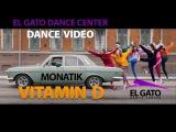 MONATIK - Vitamin D I El Gato Dance Center I Dance video