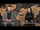 Военный корреспондент Никита Возьмитель о фильме Без права на поражение