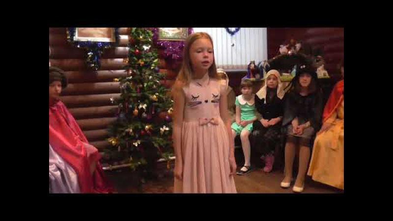 Божена славит Рождество Христово стихами Афанасия Фета