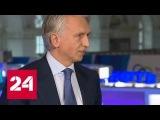Александр Дюков запасы нефти в новом месторождении составляют 250 миллионов тон ...