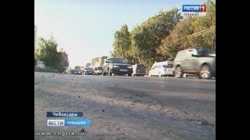36 участков дорог отремонтируют в Чебоксарах в следующем году