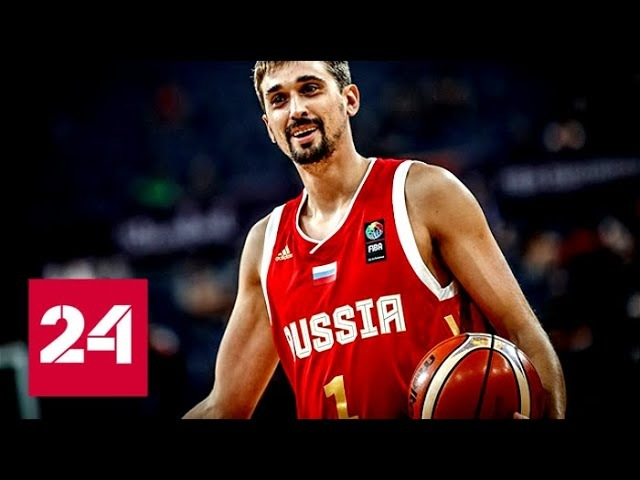 Алексея Шведа признали самым ценным игроком баскетбольной Евролиги - Россия 24