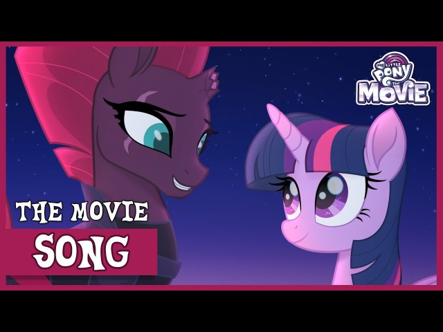Rainbow (Twilight Offers Tempest Her Friendship) | My Little Pony: The Movie [Full HD]