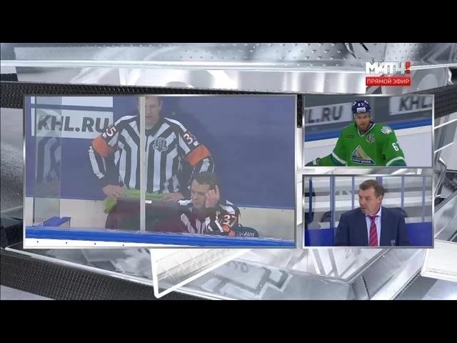 Судьи за СКА. Обычный момент в КХЛ.