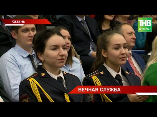 Сегодня 100 лет со дня создания советской милиции - ТНВ