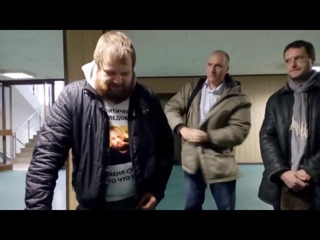 Дмитрий Дёмушкин доставлен в суд