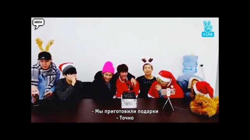 (рус.саб) Run BTS! 2017 - EP. 19 (Новый год)