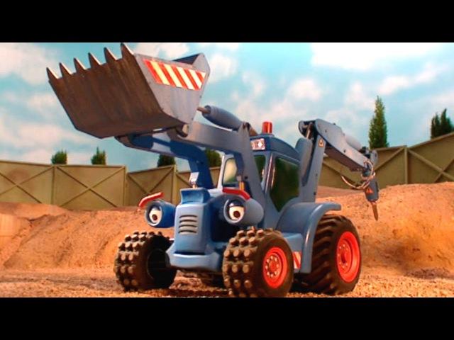 Мультики для детей - Синий трактор и бур - Стройка. Серия 13
