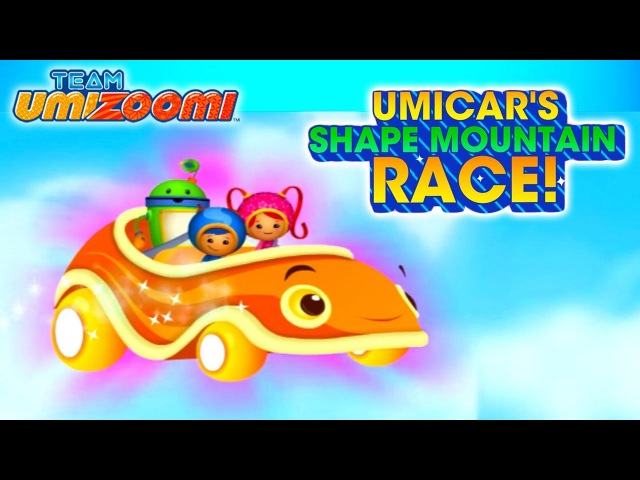 Team Umizoomi: UmiCars Shape Mountain Race. Game For kids.