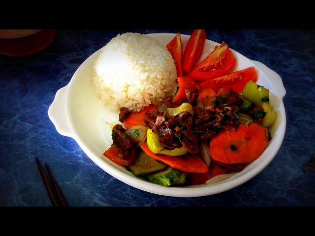 Мясо по тайски \ Простой рецепт