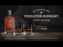 Pendleton Midnight - How It's Made