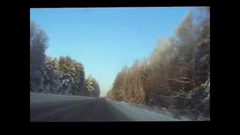 Зима - Автор музыка исполнитель Иван Смушко