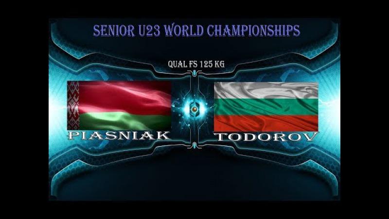 M.TODOROV (BUL) vs V.PIASNIAK (BLR) Qual FS 125 kg