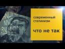 Против всех: мать Собчак требует приравнять Сталина к Гитлеру