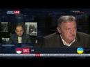 Юрий Грымчак и Николай Томенко в Вечернем прайме телеканала 112 Украина , 20.11.2017