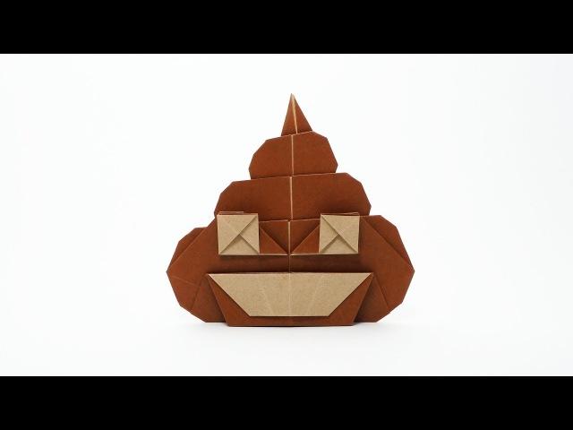 ORIGAMI POOP EMOJI 💩 (Jo Nakashima)