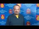 Обращение начальника отдела безопасности Управления территориальной безопасности В Чучкалова