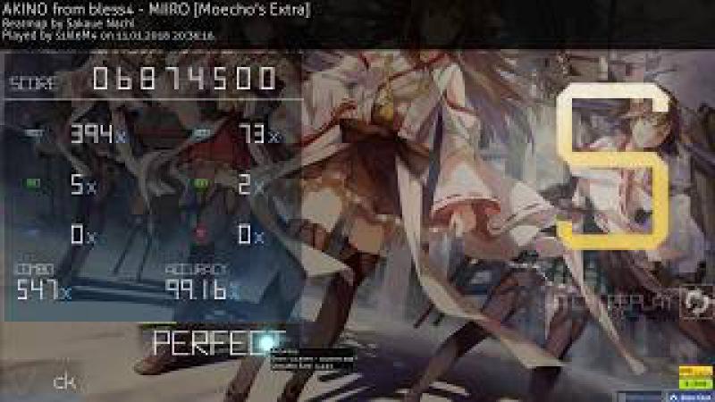 (s1kleM4) AKINO from bless4 - MIIRO [Moecho's Extra]   184pp