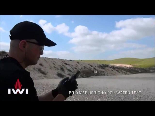 Пистолет Иерихон грязь, вода, песок