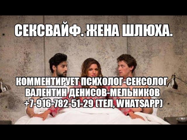 Русский домашний двойной фистинг с комментариями и разговорами во время процесса