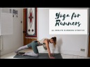 YOGA FOR RUNNERS   30-Minute Stretch Sequence   CAT MEFFAN