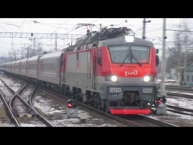 Электровоз ЭП20-020 с поездом№739А Москва-Брянск станция Нара 27.12.2017