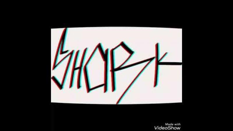 СвойБелый - Я вымирающий вид (chuki beat prod.) Live.