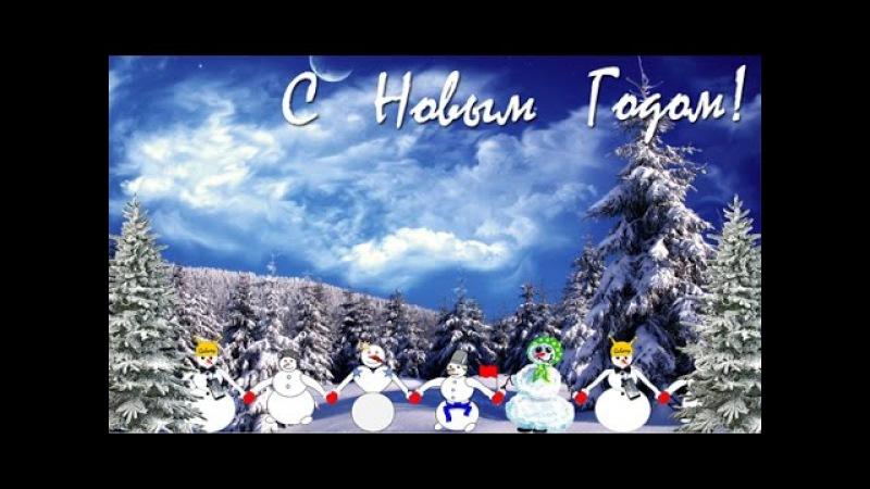 Песня Праздничный праздничный хоровод хоровод