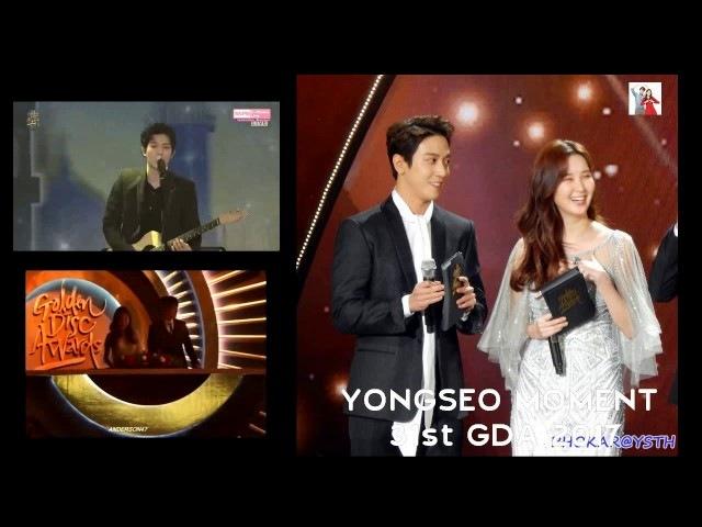 Best Moment Yongseo GDA [CNBLUE YOY'RE SO FINE]
