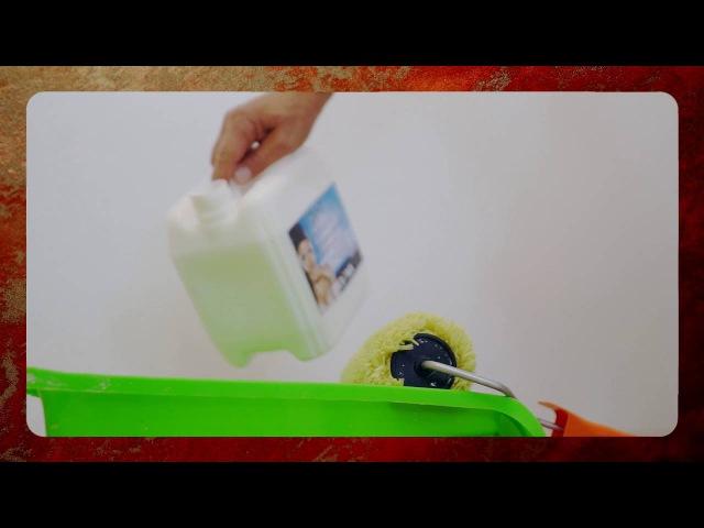 Школа ремонта от АВС Farben. Выпуск №15. Краска акриловая Аsti с кварцевым наполнител...