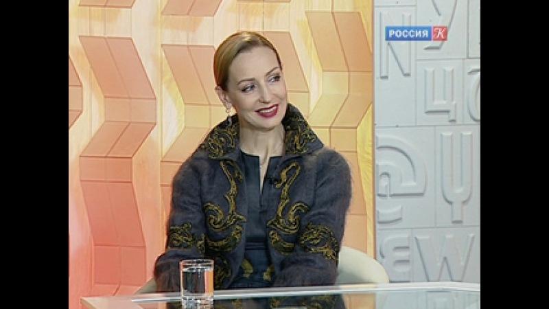 Наблюдатель. Илзе и Андрис Лиепа. Эфир от 26.11.2012