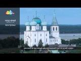 Заостровье  сельское поселение на левом берегу Северной Двины под Архангельском