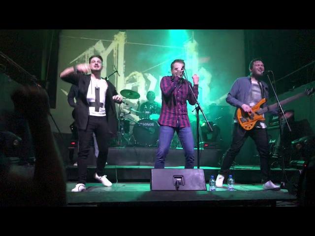 Mayak - По лужам облаков (Live at Brugge 14.01.2018)