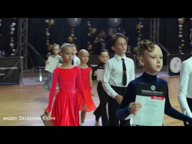Награждение пары №142 Захаров Степан и Крапивина Арина