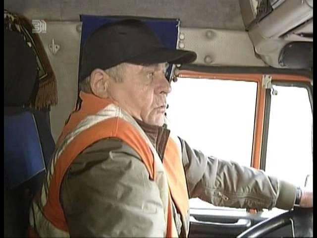 Дорожники отказались от забастовки Просить помощи сотрудники ДРСУ решили у областных властей