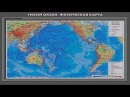 Тихий океан рассказывает океанолог Сергей Добролюбов