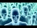 На Земле живёт всего около 5 -10% людей :: Остальные Биороботы.
