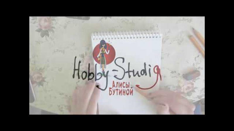 Создание рисунка (ускоренное воспроизведение), попутно пою, люблю сочинять истории / Хобби-студия