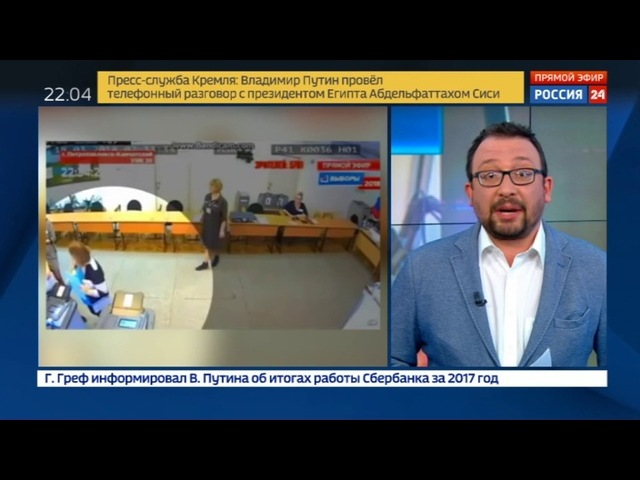 Новости на Россия 24 Радиоведущая назвавшая 74 процента россиян приматами извинилась перед слушателями